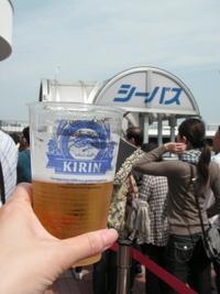 すごーく混雑してる横浜へお出かけしてみる