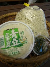 【告知】豆腐、試食販売会! ~嵐を裂いてゆけ!