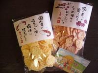 桜のころ ~ 春のお菓子入荷しました!