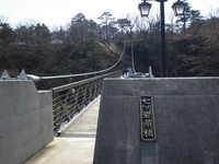 吊橋・滝巡り&スープ入り焼そば。