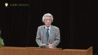 3月11日(水) 小泉純一郎氏講演会 の全映像公開