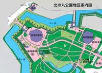 清水門は北の丸の東門