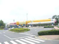 宇宙センター
