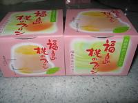 桃のプリンです