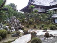 2009年 京都研修~1日目~