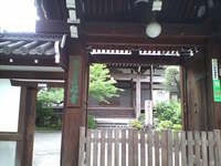 ヨーガ定例研修会in京都