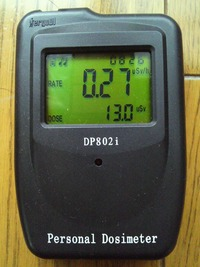 昨日一日の累積放射線量