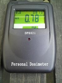 クイクセルバッジ(被曝量測定装置)