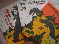 ティラノサウルスシリーズ
