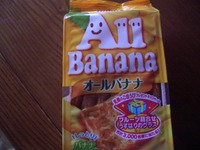 All Banana