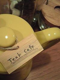 珈琲教室 in Teak cafe…2