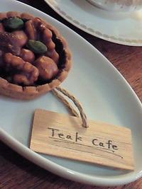 珈琲教室 in Teak cafe…3