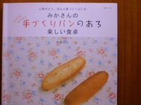 できる!ちぎりパン☆
