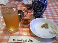 福生の中華料理☆『福生的中華食堂50(フィフティ)』