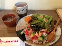 『カフェトラ』ランチパスポート☆8