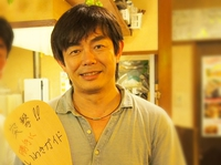 宮沢和史さんにいわきでの最終公演日にお話をうかがいました