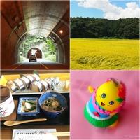 いわき観光・いわきグルメまとめ 9/8-9/16