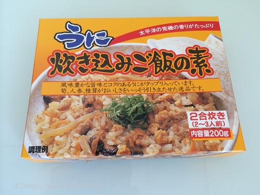 ウニレシピ 小泉食品