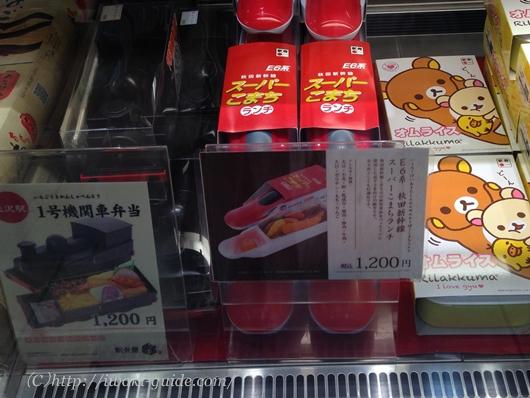 上野駅 機関車駅弁