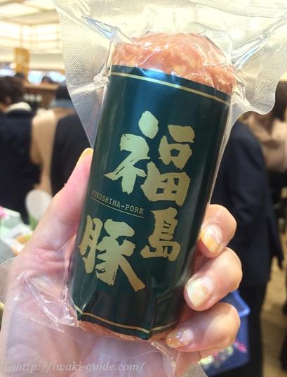 福島美味 日本橋ふくしま館 MIDETTE みでって