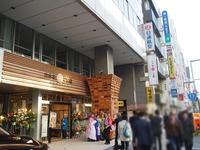 日本橋ふくしま館 MIDETTE(みでって)/福島アンテナショップ