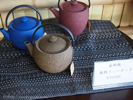 日本茶カフェ飛翔庵