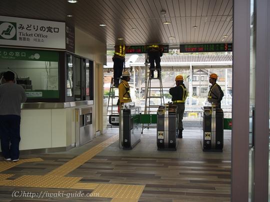 福島県いわき市 フラガールの町 湯本駅