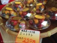 いわきの美味しいもの@森永エンゼル街41周年 東京・田町