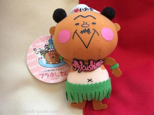 フラおじさんグッズ フラおじさん人形、フラおじさんマスコット