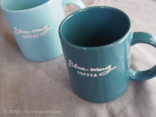 オリジナル ブルーマグコーヒーのマグカップ