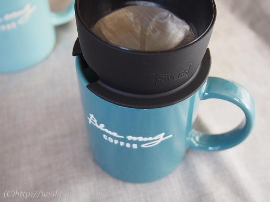 ブルーマグコーヒーのドリッパー