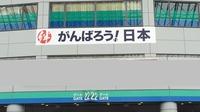 東京ドームの大イベント!ふるさと祭り東京2016いわきも出店中!