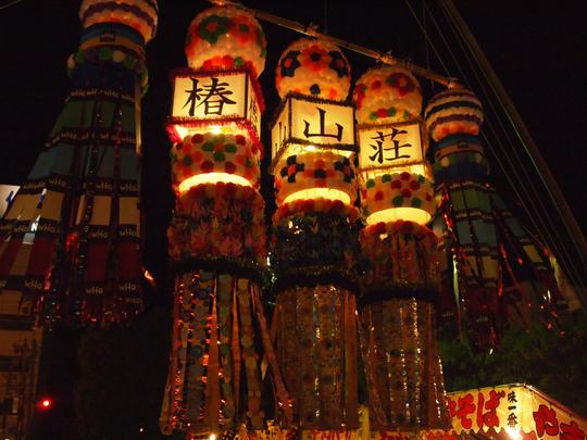 いわき平七夕祭り2014速報、じゃんがら念仏踊り