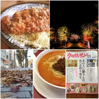 いわき観光・いわきグルメ情報まとめ 11/10-16