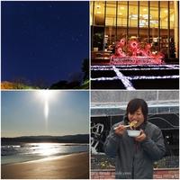 いわき観光・いわきグルメ情報まとめ 12/15-12/21