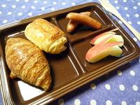 ビルゴのパンで朝食♪♪♪