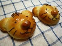 手づくりパン~虎ちゃん~♪♪♪