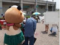 フラおじさん切手@ふくしま復興祭 フラおじさんグッズ