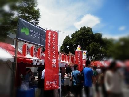 福島フェス2013@代々木