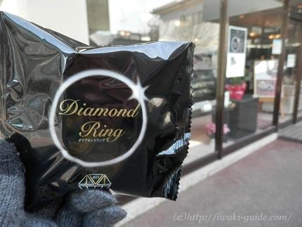 いわきみよし ダイヤモンドリング