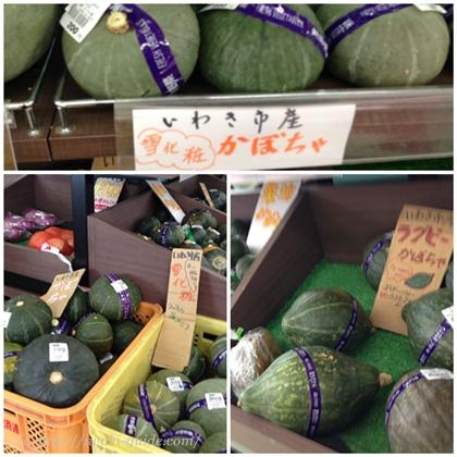 いわき産の野菜も豊富 道の駅よつくら港