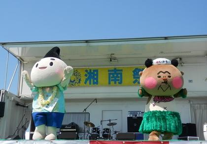 いわき夏祭り・横浜いわき交流イベント