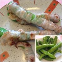 豚巻き甘長とうがらし いわき野菜