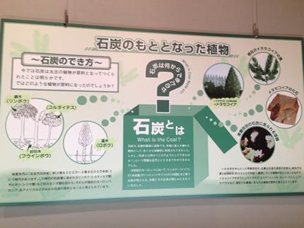 駅からハイキングいわき湯本観光