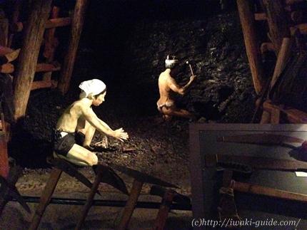 いわき炭鉱 いわき観光