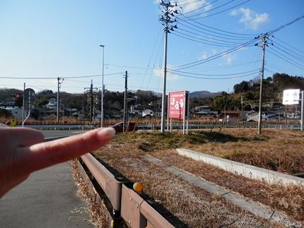 いわき湯本観光 駅からハイキング