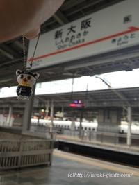 大阪の福島駅
