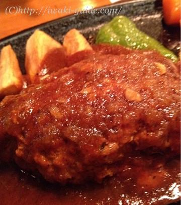 いわき グリル越田和 美味しいハンバーグ