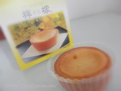 柏屋 檸檬 賞味期限