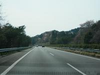 いわき高速道路 割引 [こらんしょ♪福島パス]